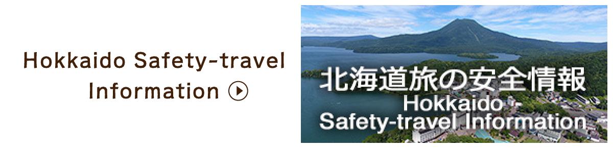 Hokkaido Safety-travel Information