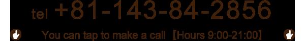 +81-143-84-2856