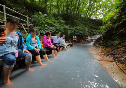 Oyunuma Natural Footbath