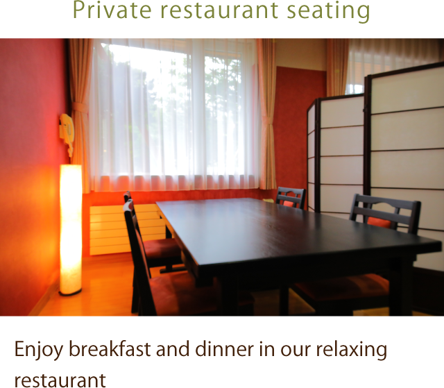 Private restaurant seating