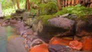 カルルス温泉とは